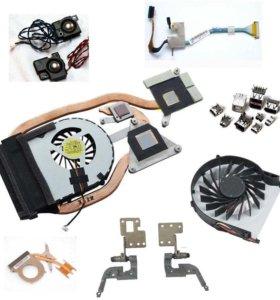 Системы охлаждения, петли, шарниры для ноутбуков