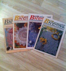 Комплект журналов по вязанию крючком салфеток