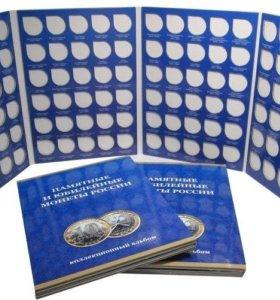 Альбом-планшет для монет 10 руб биметалл по дворам