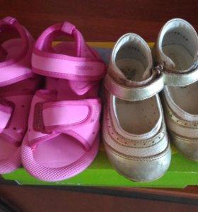Обувь 20, 23,24,25,26,28