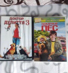 Диски -2 шт- фильмы для детей