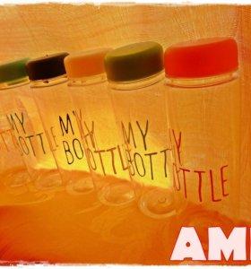 My bottle бутылка 500мл