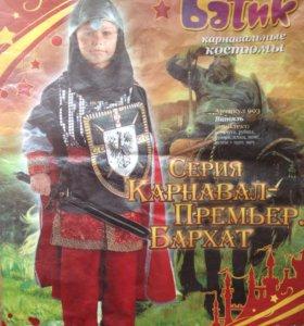 Новогодний костюм Витязь...