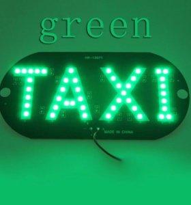 Светодиодные знаки такси