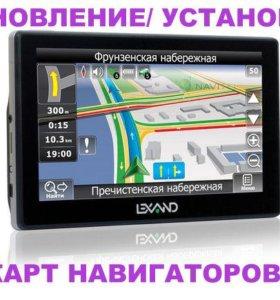 Установка карт на навигаторы