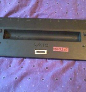 Порт-репликатор Sony VGP-PRS10