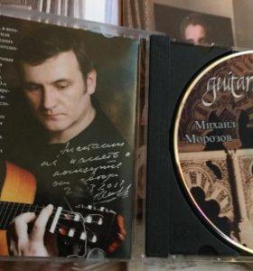CD М.Морозов Gitarra flamenco антология фламенко