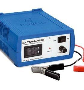 "Авто.зарядно-предпусковое устройство ""Катунь 512"""
