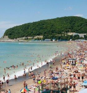 Отдых на Черном море в Джубге