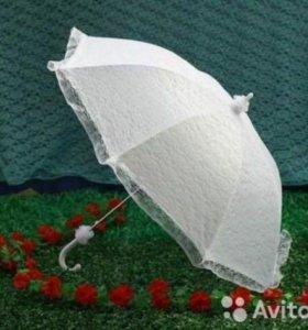Свадебный зонт, свадебный зонтик, прокат