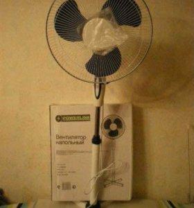 Вентилятор.  Напольный.  НОВЫЙ