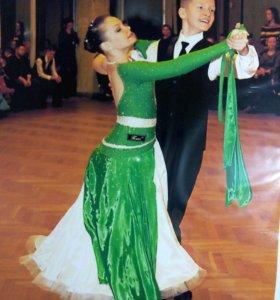 Платье для спортивно-бальных танцев.