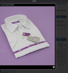 Рубашка mastek короткий рукав