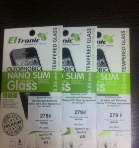 Защитные стекла для Samsung A3,A5,A7