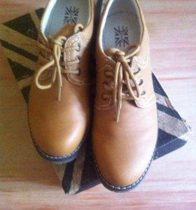 Новые ботинки. keddo.