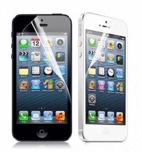 Пленка защитная для iphone 5 серии