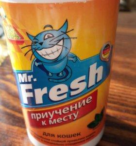 Mr.Fresh приучение к лотку доя кошек.