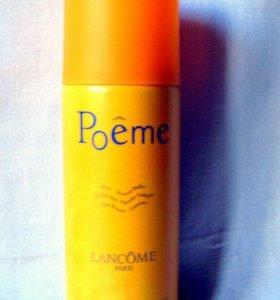 Lancome Poeme (150) deodorant women. Раритет