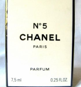 Chanel N5 (7.5) parfum. Раритет