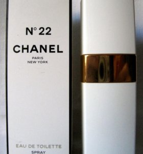 Chanel N22 (50) edt women. Раритет