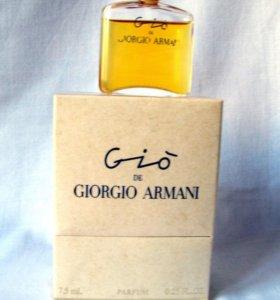 Giorgio Armani Gio (7.5) parfum. Винтаж