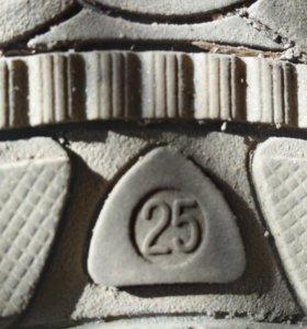 Сапоги,ботинки