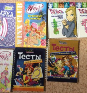 Книги  Winx, Witch для девочек