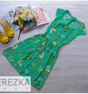 Платье зеленое с бабочками 42