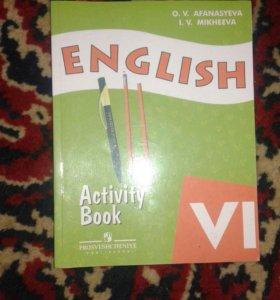 Рабочая тетрадь по английскому