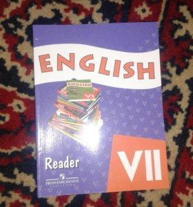 Рабочая тетрадь по английскому за 7 класс 2 часть