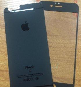 Матовое защитное стекло на iPhone 6/6s