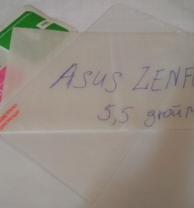 Asus zenfone 2 (5,5 дюймов) стекло защитное