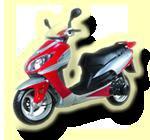 Ремонт китайский скутеров
