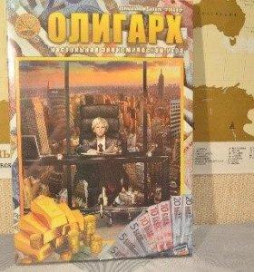 Настольная игра Олигарх