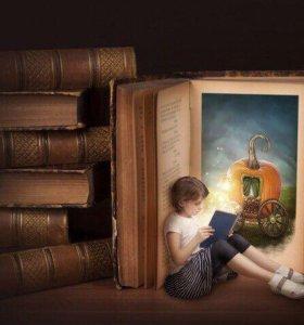 Авторская детская книга
