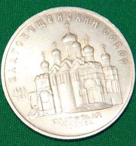 Монеты СССР юбилейные 64шт