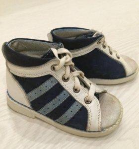 Rabbit ortopedik туфли-сандали