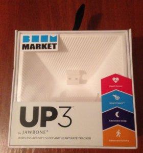 Пустая упаковка от UP3 by Jawbone