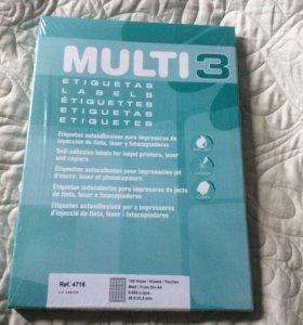 Самоклеющиеся этикетки MULTI 3