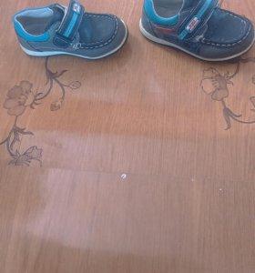 Детская обувь  25 размер