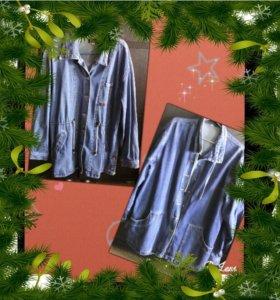 Куртки 48-52