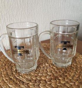 Кружки для пива 0,5 л