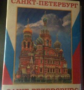 Фотоальбом Санкт - Петербург