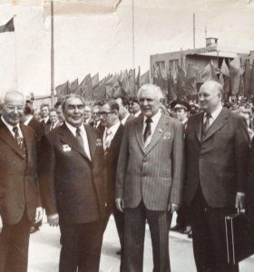 Протокольная фотография с  Л.И. Брежневым и другие