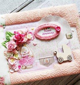 Фотоальбом для девочки с рождения до года