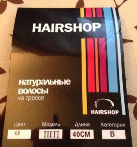 Волосы натуральные HAIRSHOP