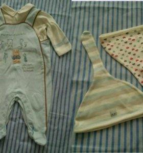 Одежда малышу до 5 месяцев