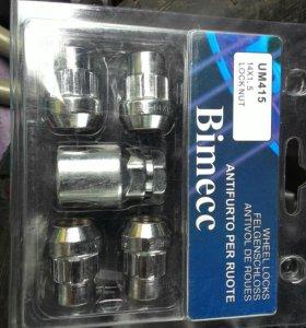 Секретки гайки Bimecc М14х1.5 60' конус (UM415)