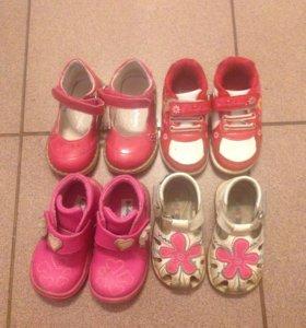 Детская обувь размер 20-21