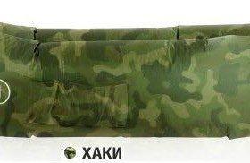 Надувной лежак(диван) Bivan Original's